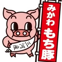 もち豚キャラクター